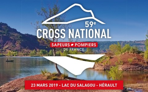 59éme CROSS National des Pompiers 2019